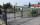 Friedhof Gallinchen Haupteingang